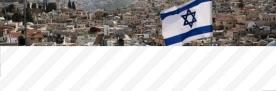 17.08.2018 - Israël se rejoindra-t-il à l'«Otan arabe» contre l'Iran?