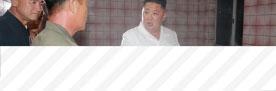 17.08.2018 - Pyongyang réagit aux nouvelles sanctions