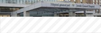 19.09.2017 - L'Hôpital général juif de Montréal reçoit 26 millions $ d'une fondation juive
