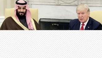 Trump n'apporte rien aux Palestiniens