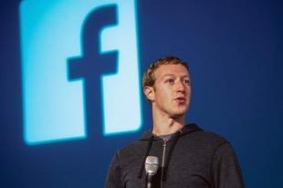 25.08.2016 - Voici 98 choses que Facebook sait sur vous