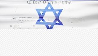 Le parti pris anti-palestinien de la Gazette de Montréal