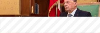 22.03.2017 - Le président de la République libanaise s'est rendu à Rome pour une visite officielle au...