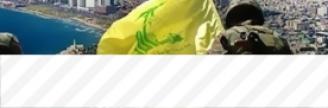 19.02.2018 - Guerre Hezbollah/Israël, probable?