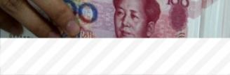 17.11.2017 - Ouverture du secteur financier et internationalisation du yuan vont de pair