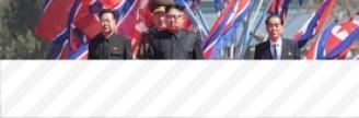 23.02.2018 - Corée: les USA menacent la paix