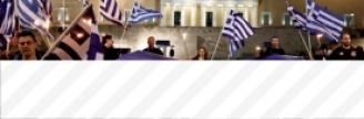 20.02.2017 - En Grèce, rechute « inattendue » de 0,4 % du PIB au 4e trimestre