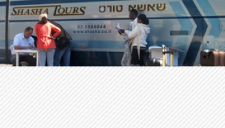 Quand des lobbies israéliens poussent à l'immigration vers le Canada