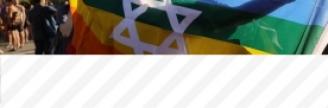 18.09.2017 - Israël promet d'accorder aux homosexuels les mêmes droits qu'aux hétéros...