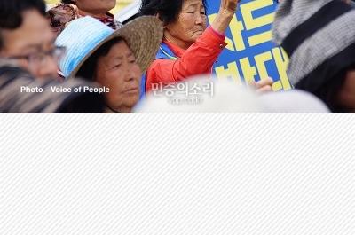 Un an plus tard, la lutte anti-THAAD en Corée du Sud se poursuit