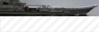 23.06.2017 - La Marine russe tire des missiles Kalibr contre Daech en Syrie