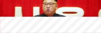 17.11.2017 - Pyongyang «soutien du terrorisme»? Trump tranchera la semaine prochaine