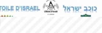 22.02.2018 - Visite maçonnique en Israël pour le Grand Orient de France