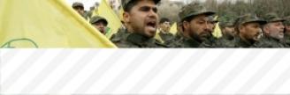 20.02.2017 - Le Hezbollah est prêt à confronter Israël sur le territoire libanais