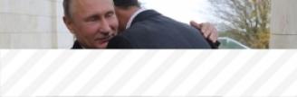 21.11.2017 - Vladimir Poutine a rencontré Bachar el-Assad à Sotchi