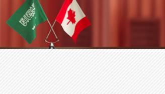 Le Canada limité dans sa réponse par sa complicité avec les crimes saoudiens