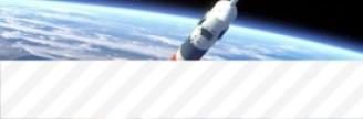 02.12.2016 - La Belgique va se doter d'une agence spatiale interfédérale