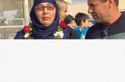 Une femme palestinienne libérée après avoir purgé 15 ans de prison dans une prison israélienne